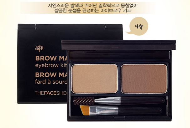 Bột tán mày The Face Shop Brow Master Eyebrow Kit 0