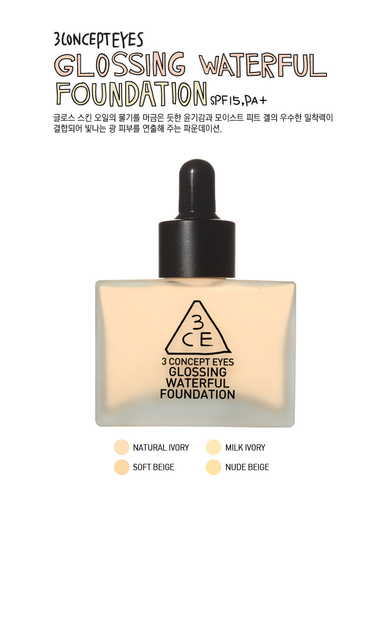 Kem nền Glossing waterful foundation - 3 Concept Eyes 1