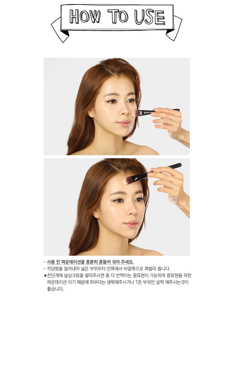 Kem nền Glossing waterful foundation - 3 Concept Eyes 4
