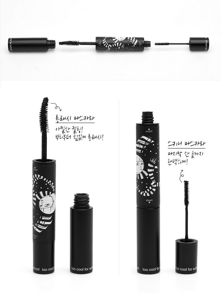 Mascara 2 đầu Double Long Lash Shaper 4