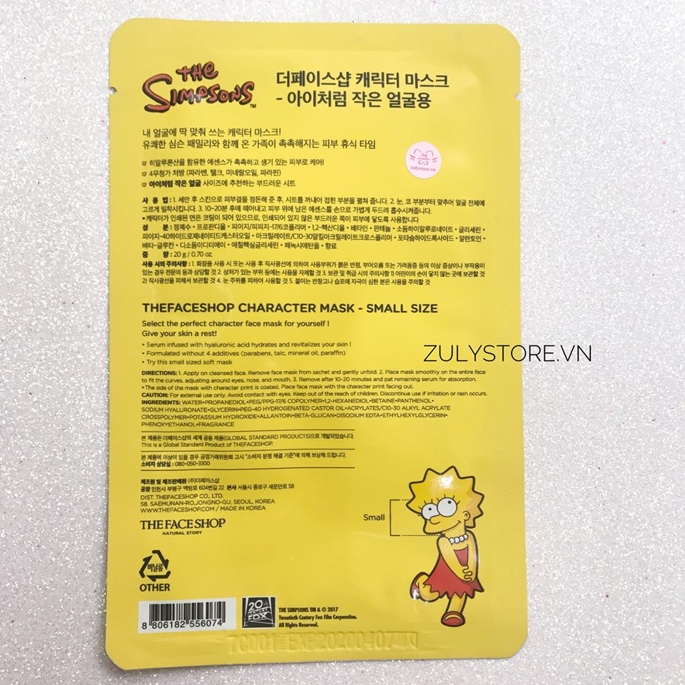 Mặt nạ Simpson Character The Face Shop 5