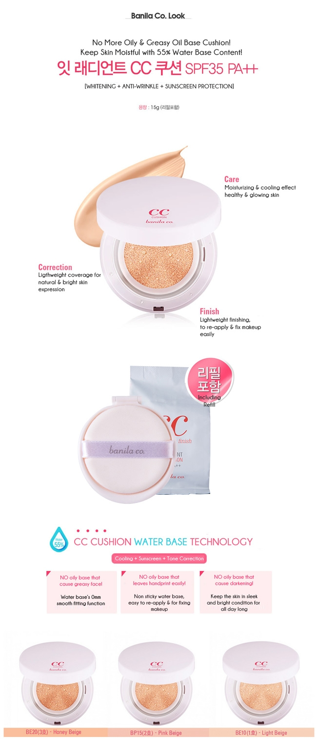 Phấn nước Banila Co it Radiant CC Cushion 1